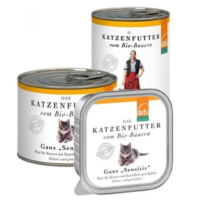 info for 459a7 1f846 Defu Bio Gans Sensitive für Katzen